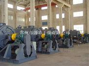 苯甲酸真空耙式干燥机