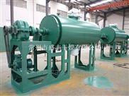 ZPG-导热油加热真空耙式干燥机