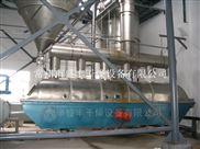 ZLG-无水葡萄糖流化床干燥机