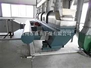 牛磺酸振动流化床干燥机