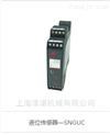 液位传感器—SNGUC