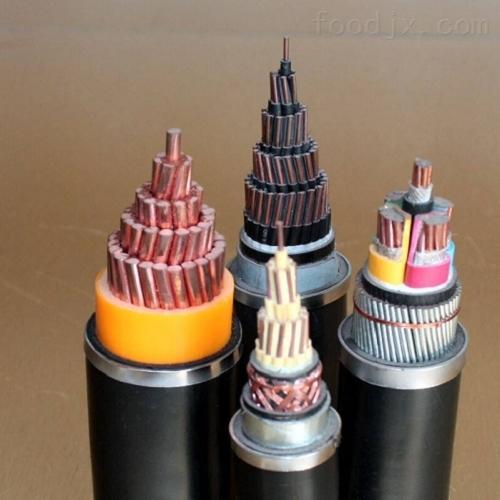 元宝区控制电缆KYJV-3*1.5