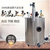 旭恩大型蒸汽锅炉厂家燃油蒸汽发生器价格