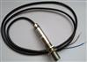 HZ/LT-05A紅外線測溫傳感器