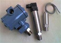 YB-131液压变送器