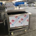 果蔬蒸煮漂烫流水线 美康蒸煮机不锈钢材质