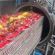 新型不锈钢食品杀菌锅 火鸡肉高温灭菌锅