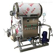 廠家直銷高溫高壓殺菌鍋 電加熱滅菌機