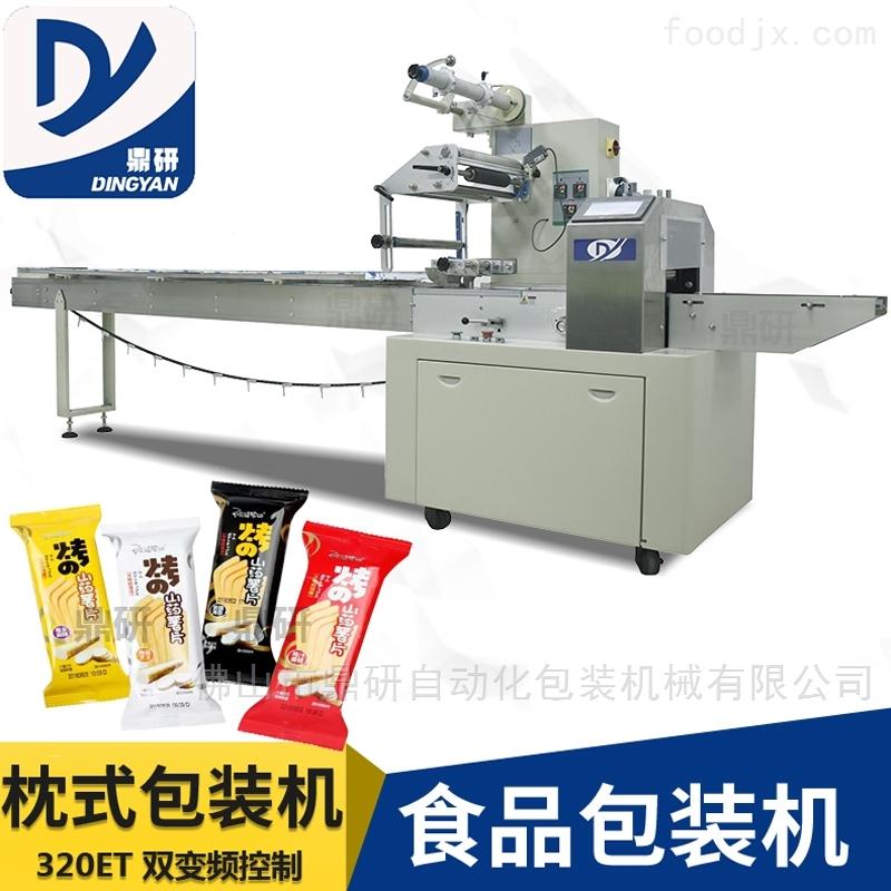 福建薯片包装机