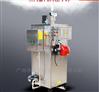 菏泽节能燃气蒸汽发生器厂家全自动蒸汽锅炉