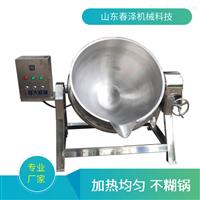 200L电加热蒸汽夹层锅