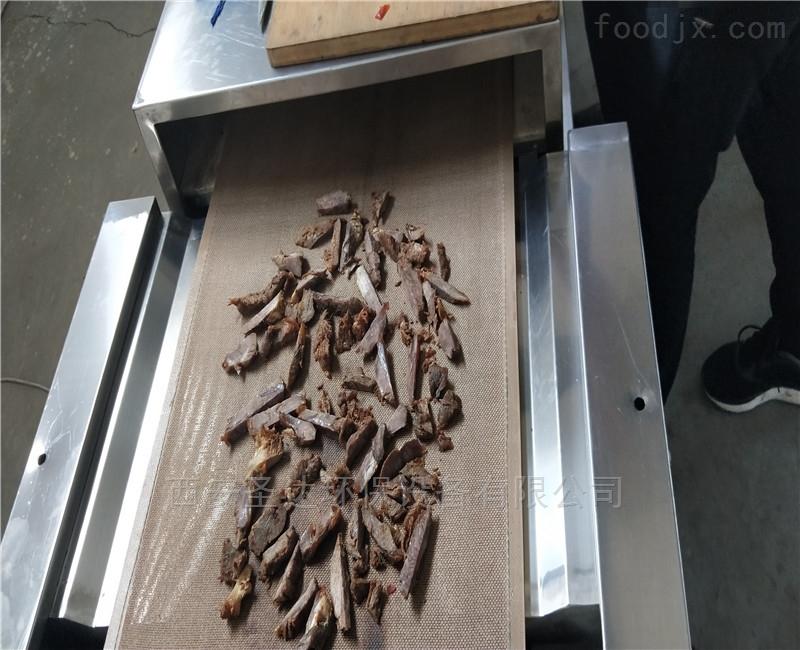 隧道式牛肉微波烘干杀菌设备