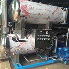 1200大型双层肉制品处理杀菌锅