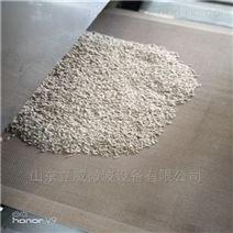 品牌豆腐貓砂微波干燥設備廠家直銷
