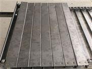 輸送傳送流水線扣板式板鏈輸送帶