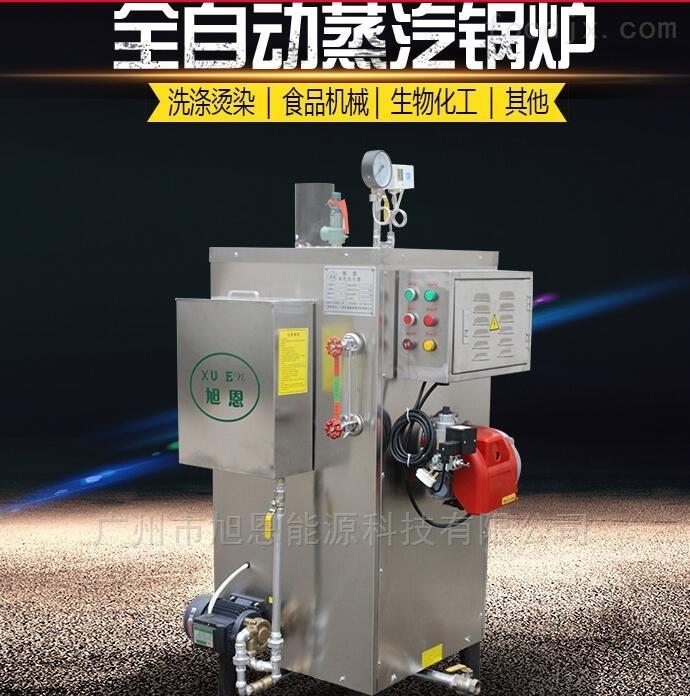 供应厂家燃气蒸汽发生器50kg锅炉多行业可用