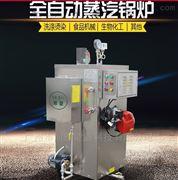 上饶市旭恩厂家燃气蒸汽发生器产品特点