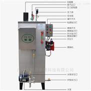 广州蒸汽发生器厂家立式蒸汽锅炉蒸饭柜专用