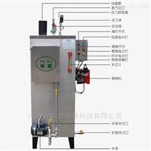 小型蒸汽发生器厂家全自动高压蒸汽锅炉