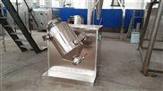 润邦干燥矿冶专用三维运动混合机