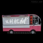多功能電動小吃車保溫早餐車專業制造