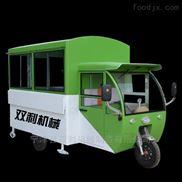 移动餐车赚钱的品牌餐饮项目实时报价