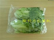 新鲜叶菜包装机械