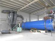HZG-生物废渣三回程滚筒干燥机