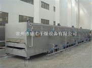 DW-土豆片干燥机