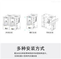 供应普传PI500-A系列基本型变频器