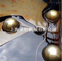 浮油回收机  浮油收集设备 表面浮油处理机