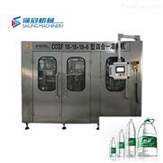 CGF18-18-6-550ml優質水灌裝設備 灌裝純凈水 純凈水生產線