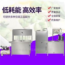 食堂专用新款食品豆腐机械