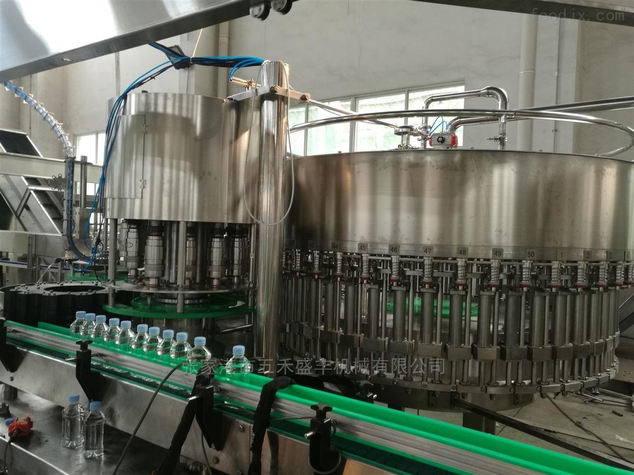 全自动植物蛋白饮料生产线