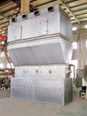 氯化鈉沸騰烘干機