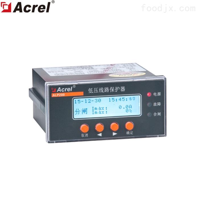 便捷式电气火灾监控装置价格