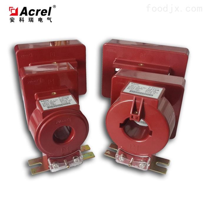 AKH-0.66/J系列安科瑞计量型电流互感器