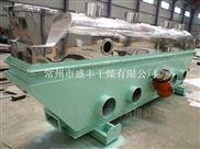 ZLG-硫酸钠振动流化床干燥机