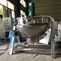 煮玉米夾層鍋