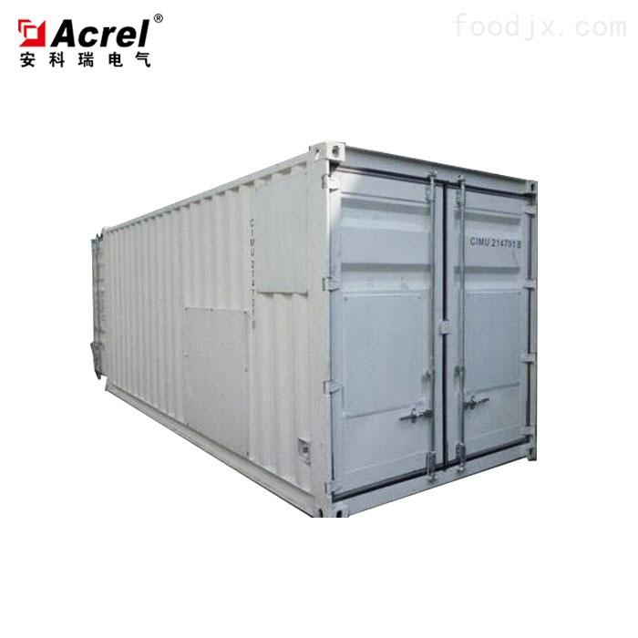 光伏储能一体化能量转换装置