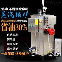 旭恩廠家直銷化工蒸汽發生器