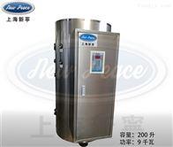 NP200-9厂家直销自动9千瓦电热水器电加热热水锅炉