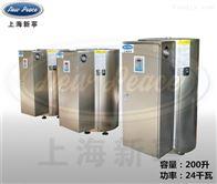 NP200-24批食品机械发酵罐配套24电加热电热水器