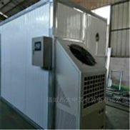 箱式热泵烘干机