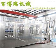 5L一次性兼容性大瓶水灌装机专业制造厂家