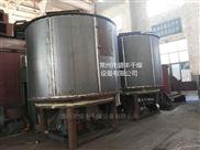 PLG-錳酸鋰盤式干燥機