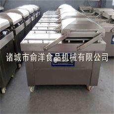 DZ-600/2S羊肉羊肉卷专用双室自动摆盖真空包装机