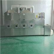 濟南微波干燥殺菌設備廠家