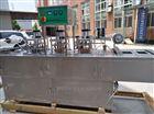 单排 方盒流水线封口机