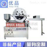 全自动荷叶饼机家用商用小型鸭饼机